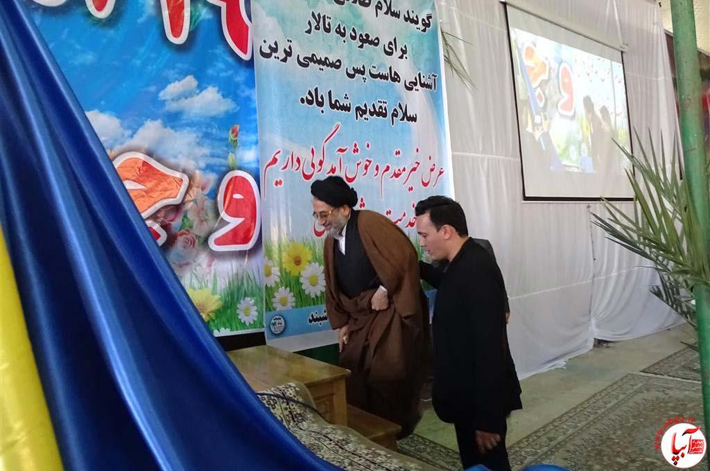روز-فراشبند-17-1 حسینیه اعظم قدس شرمنده ی حضور مردم شد/گزارش تصویری شماره 2 از جشن روز فراشبند