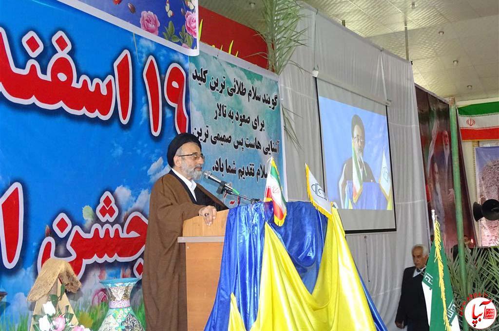 روز-فراشبند-18-1 حسینیه اعظم قدس شرمنده ی حضور مردم شد/گزارش تصویری شماره 2 از جشن روز فراشبند