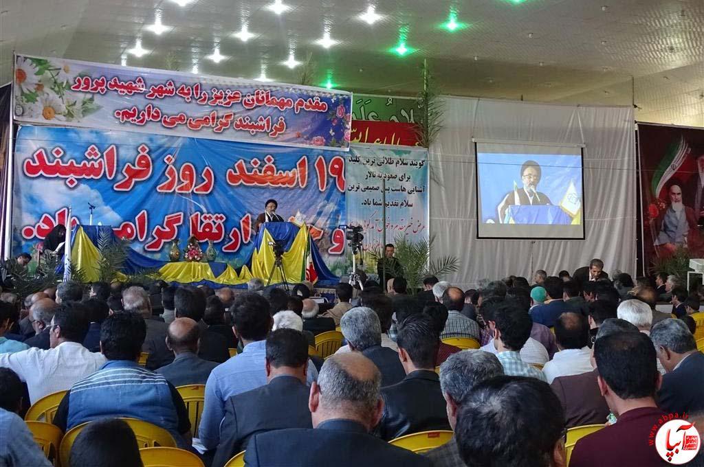 روز-فراشبند-20-1 حسینیه اعظم قدس شرمنده ی حضور مردم شد/گزارش تصویری شماره 2 از جشن روز فراشبند