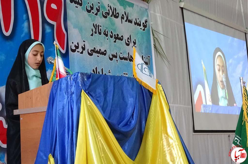 روز-فراشبند-26-1 حسینیه اعظم قدس شرمنده ی حضور مردم شد/گزارش تصویری شماره 2 از جشن روز فراشبند