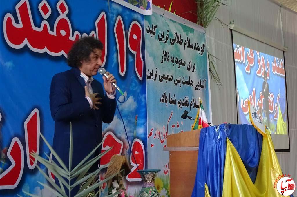 روز-فراشبند-30-1 حسینیه اعظم قدس شرمنده ی حضور مردم شد/گزارش تصویری شماره 2 از جشن روز فراشبند
