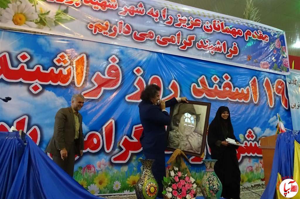 روز-فراشبند-36 حسینیه اعظم قدس شرمنده ی حضور مردم شد/گزارش تصویری شماره 2 از جشن روز فراشبند