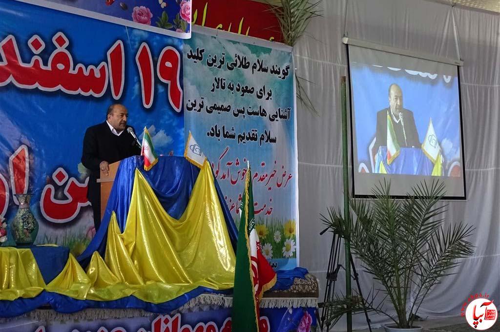 روز-فراشبند-4-1 حسینیه اعظم قدس شرمنده ی حضور مردم شد/گزارش تصویری شماره 1 از جشن روز فراشبند