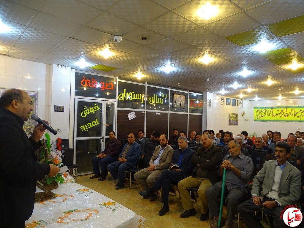 کرمپور-آبپا-2 حضور کورش کرمپور روز پنج شنبه 3 فروردین در فراشبند