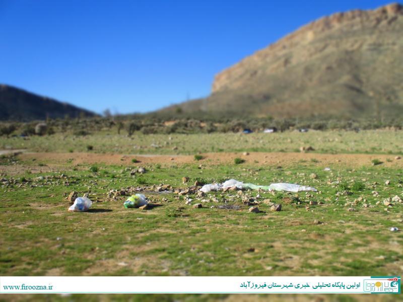 تنگاب-آبپا-2 نابودی طبیعت سد تنگاب پس از تعطیلات, فرهنگ آریایی!/ عکس