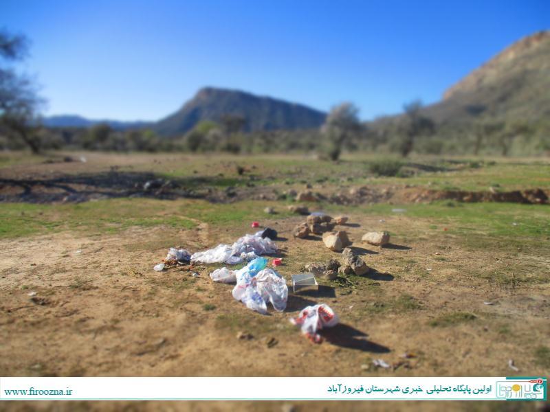 تنگاب-آبپا-26 نابودی طبیعت سد تنگاب پس از تعطیلات, فرهنگ آریایی!/ عکس