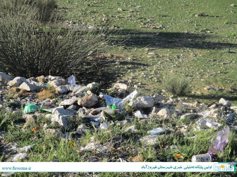 تنگاب-آبپا-7 نابودی طبیعت سد تنگاب پس از تعطیلات, فرهنگ آریایی!/ عکس