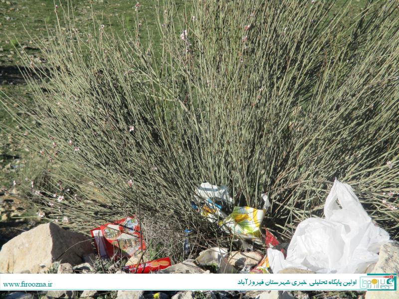 تنگاب-آبپا-8 نابودی طبیعت سد تنگاب پس از تعطیلات, فرهنگ آریایی!/ عکس