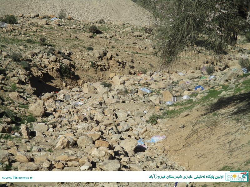تنگاب-آبپا-9 نابودی طبیعت سد تنگاب پس از تعطیلات, فرهنگ آریایی!/ عکس