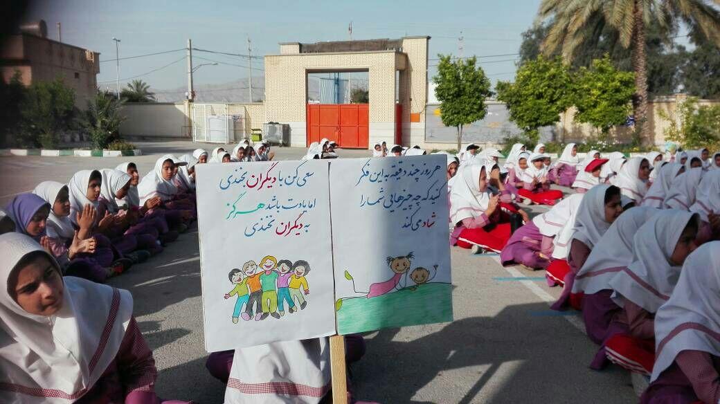 85333b23-bc6f-47d7-8da8-6d7068d9b73c هفته ی سلامت در مدارس شهرستان فراشبند
