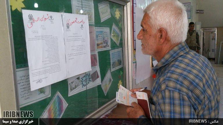 1016718_213 انتخابات ۹۶ : مردم فراشبند پای صندوقهای سرنوشت ساز رای