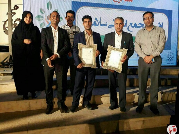 تجلیل از فعالان عرصه سلامت فراشبند در نخستین مجمع استانی سلامت فارس