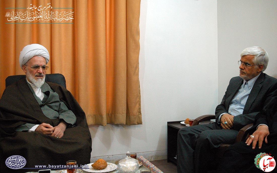 بيانيه شوراي هماهنگي جبهه اصلاحات استان فارس در محكوميت توهين به رياست جمهوري