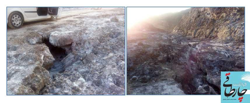1234 جاده جدید فراشبند – فیروزآباد در چنگال غولِ نمکی