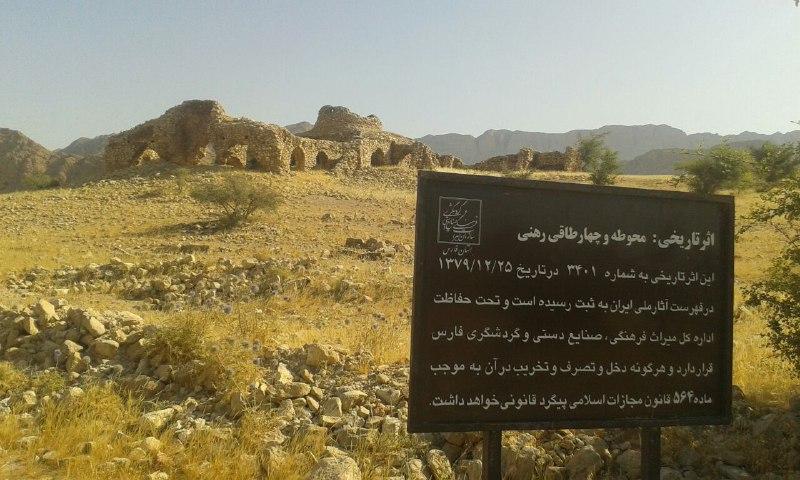 17ae4256-ed64-46ac-9607-7dc858c1f3f3 تهیه و نصب تابلو جهت آثار باستانی ثبت شده در شهرستان فراشبند