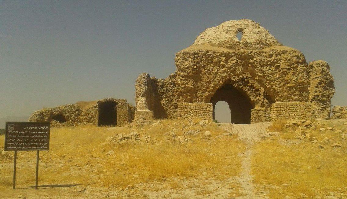 35c9f620-7de9-416c-9d79-b96cdf9f5919 تهیه و نصب تابلو جهت آثار باستانی ثبت شده در شهرستان فراشبند