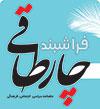 4taghi حامد ذوالفقاری : یک روز بر می گردم و حتماً یک فیلم می سازم
