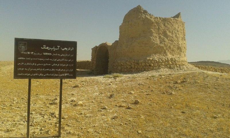 تهیه و نصب تابلو جهت آثار باستانی ثبت شده در شهرستان فراشبند