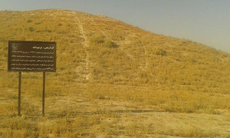 c2f1f063-79a0-431a-95f5-35574a89522e تهیه و نصب تابلو جهت آثار باستانی ثبت شده در شهرستان فراشبند