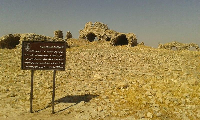 e9bc41a4-4bbd-48ca-8617-a6bdb523c375 تهیه و نصب تابلو جهت آثار باستانی ثبت شده در شهرستان فراشبند