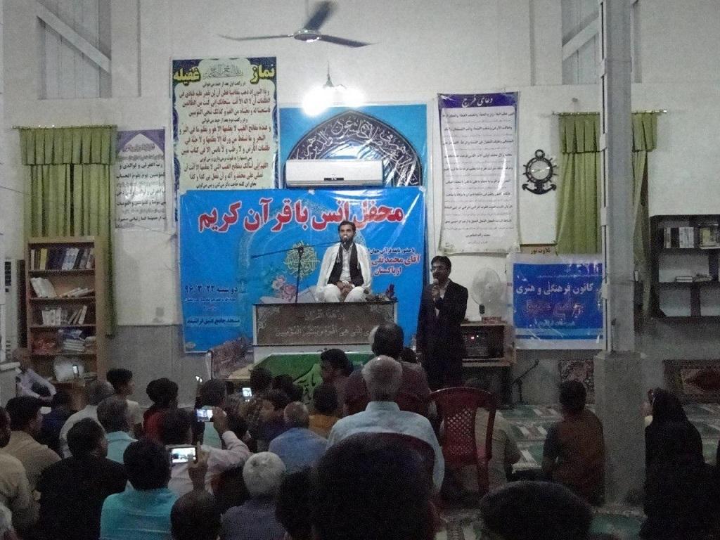 photo_2017-06-13_22-23-18 نابغه قرآنی جهان اسلام در فراشبند