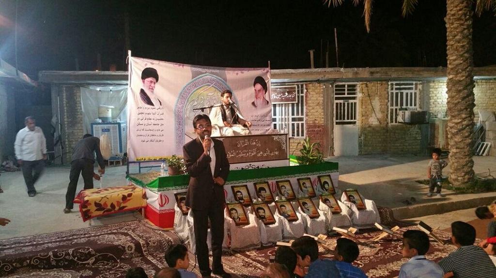photo_2017-06-13_22-23-22 نابغه قرآنی جهان اسلام در فراشبند