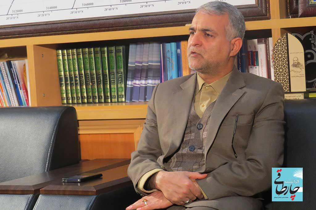 بررسی جوانب خداحافظی احتمالی فرماندار شهرستان فراشبند