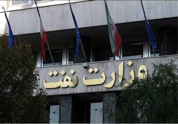 وزارتنفت تلنگری برای مردم ، نماینده و مسولین شهر گاز خیز فراشبند