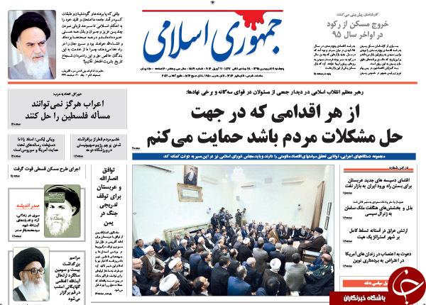 انتقاد تند روزنامه جمهوری اسلامی از سخنان سخنگوی قوه قضاییه علیه دولت در نمازجمعه تهران