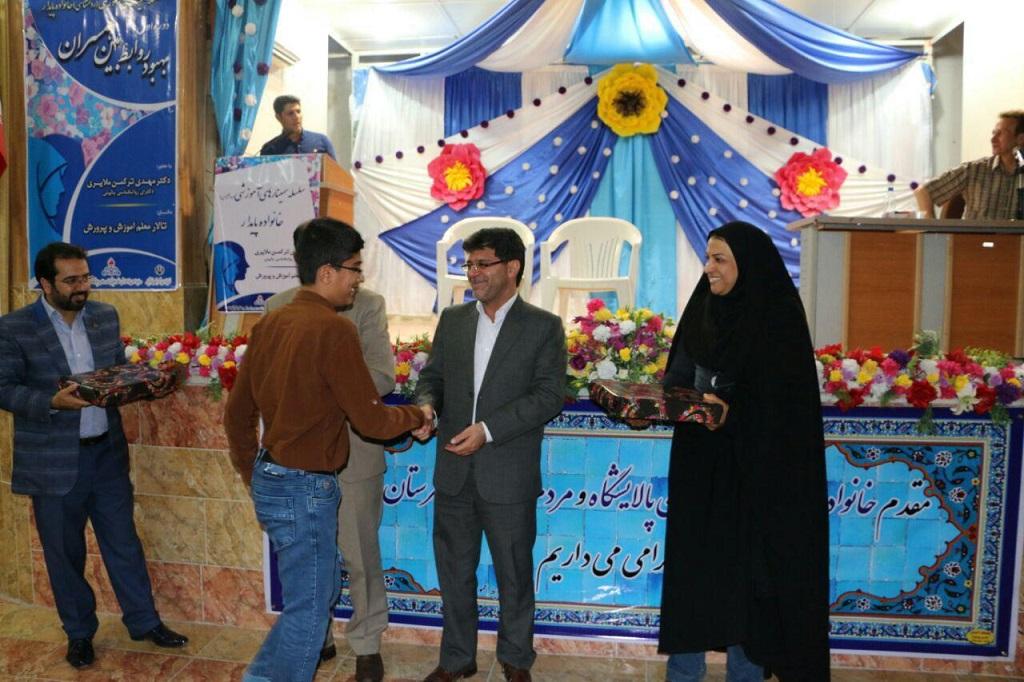 photo_2017-07-27_07-19-37 برگزاری سمینار آموزشی خانواده پایدار در فراشبند