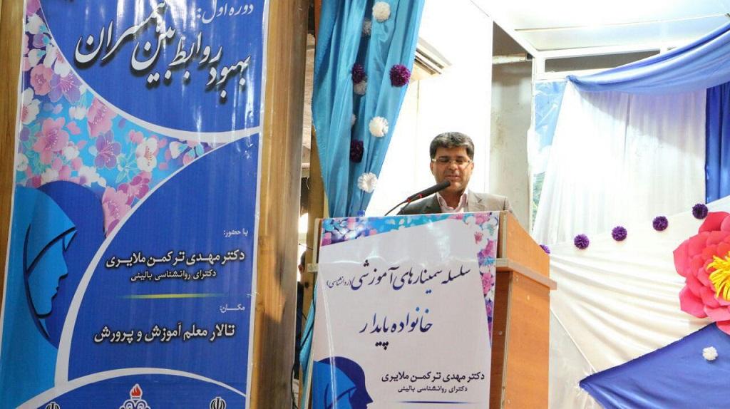 photo_2017-07-27_07-19-46 برگزاری سمینار آموزشی خانواده پایدار در فراشبند