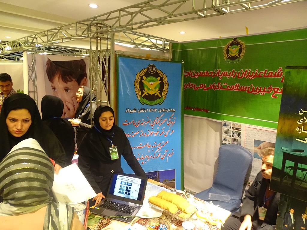 DSC02893 تجلیل از خیرین سلامت فارس + تصویر