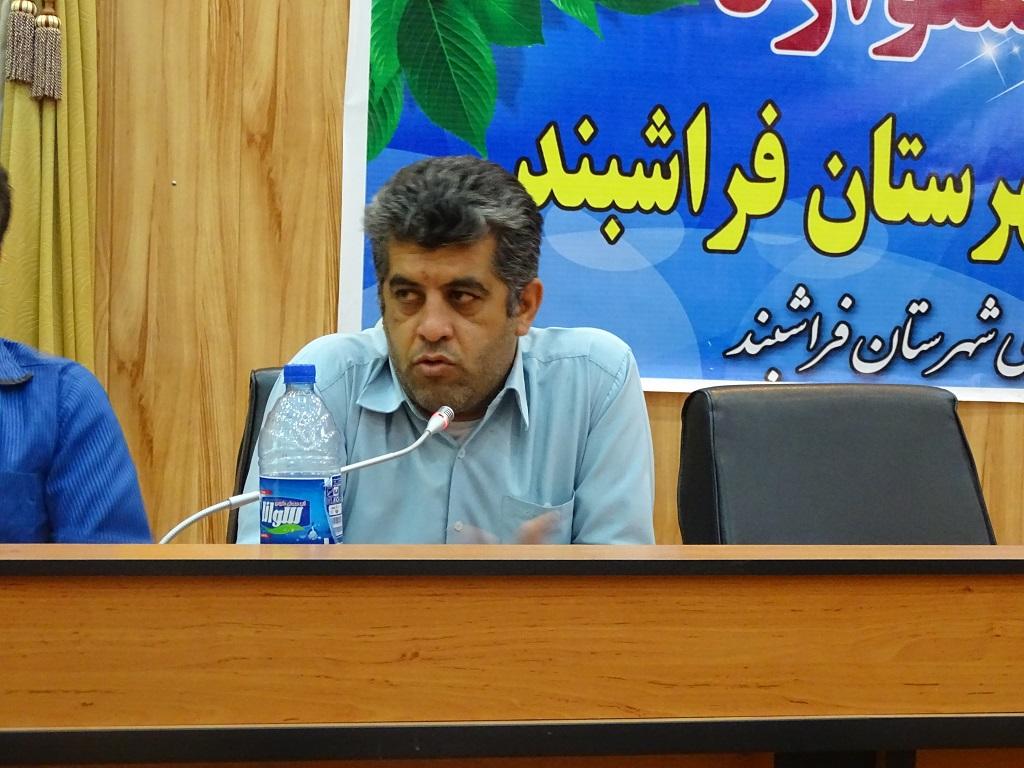 DSC03335 از تعاونی های برتر شهرستان فراشبند تجلیل شد