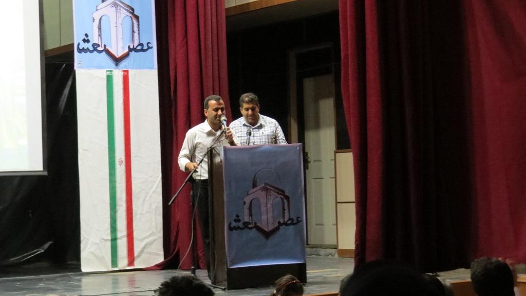 IMG_5151 برگزاری همایش عصر شعر شهرستانهای غرب استان فارس درفراشبند
