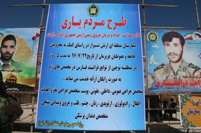 698_x1x آغاز به کار طرح مردم یاری ارتش در منطقه محروم نوجین فراشبند