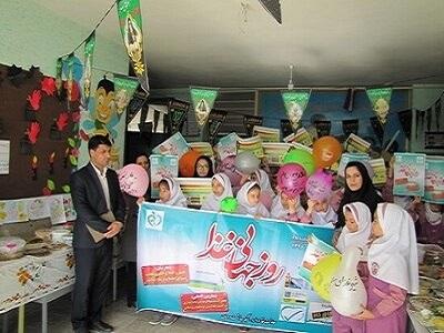 گرامیداشت روز جهانی غذا با برپایی نمایشگاه غذای سالم در فراشبند