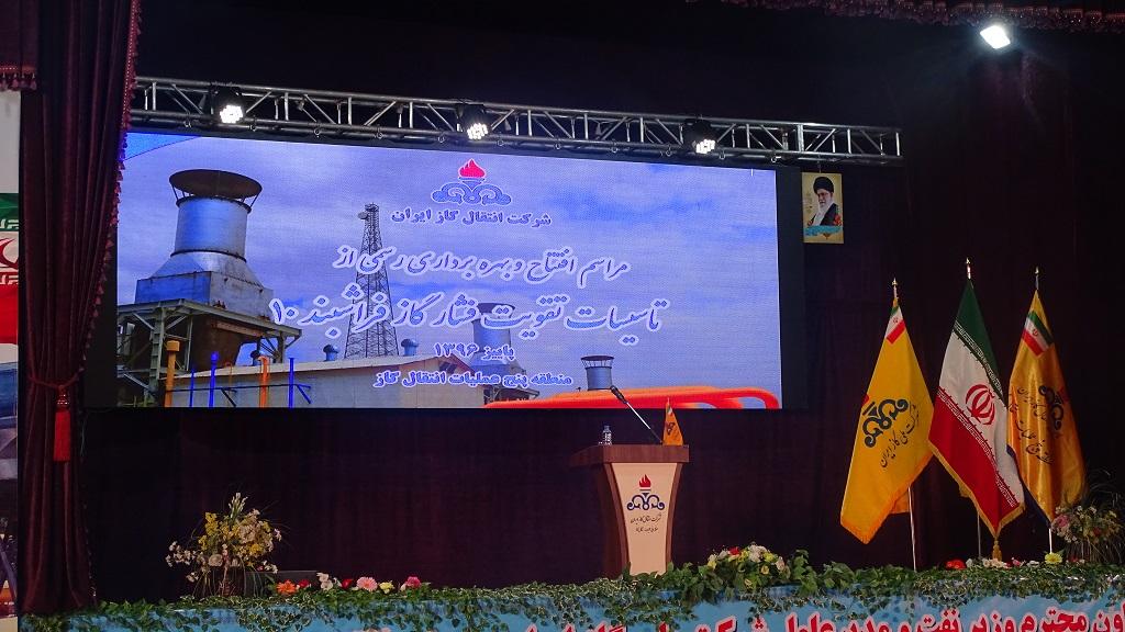 محمود رحمانی : تا امروز بعید میدانیم شهرستانی اینچنین در کشور باشد که اینقدر از طرف وزارت محترم نفت مورد کم لطفی قرار گرفته باشد.