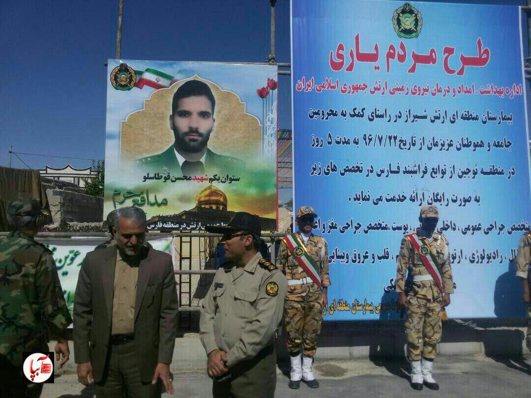 photo_2017-10-14_23-13-42 آغاز به کار طرح مردم یاری ارتش در منطقه محروم نوجین فراشبند
