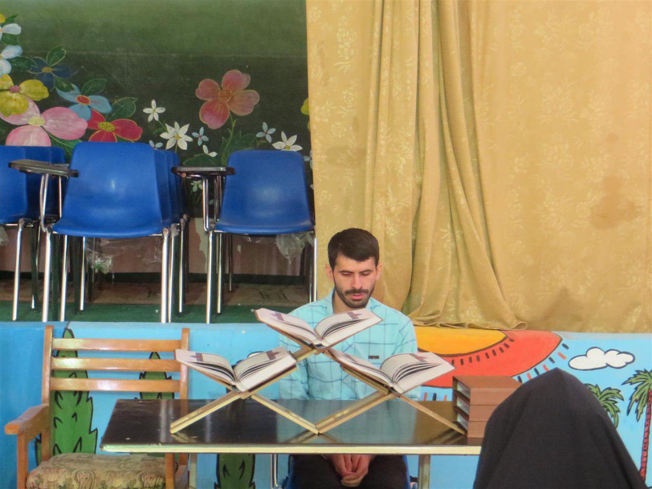 برگزاری مسابقات قرآن کریم ویژه کارگران، کارفرمایان و تعاون گران شهرستان فراشبند