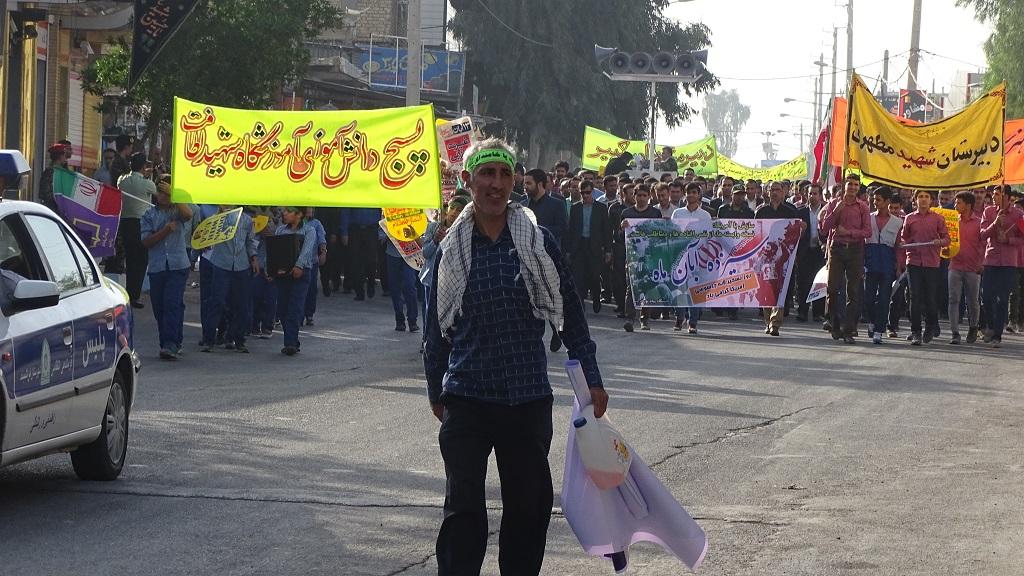 DSC04565 گزارش تصویری از راهپیمایی روز دانش آموز در فراشبند