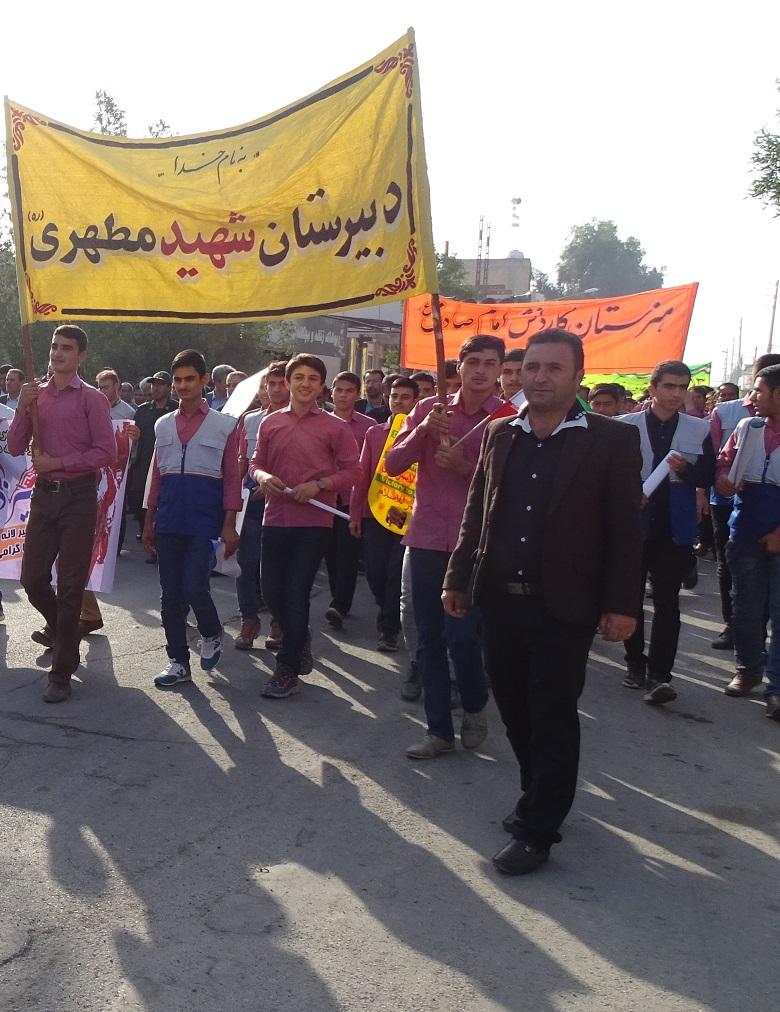 DSC04567 گزارش تصویری از راهپیمایی روز دانش آموز در فراشبند