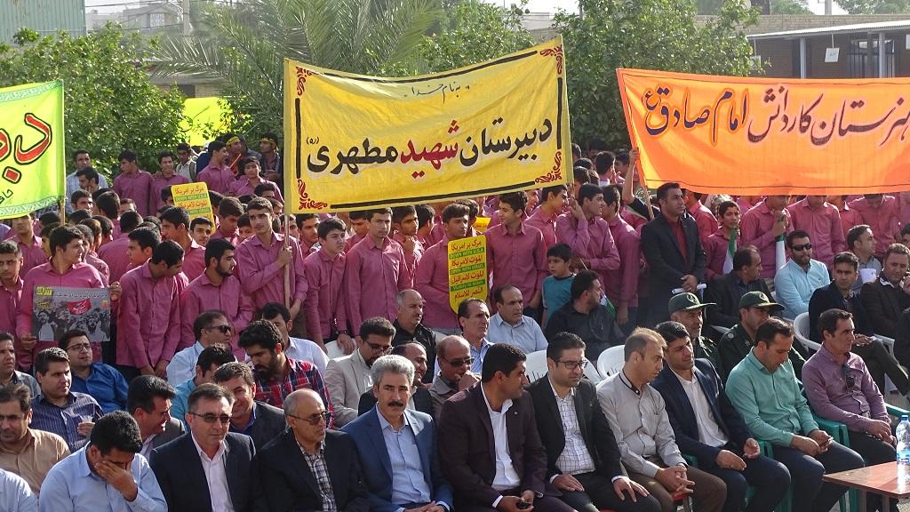 DSC04594 گزارش تصویری از راهپیمایی روز دانش آموز در فراشبند