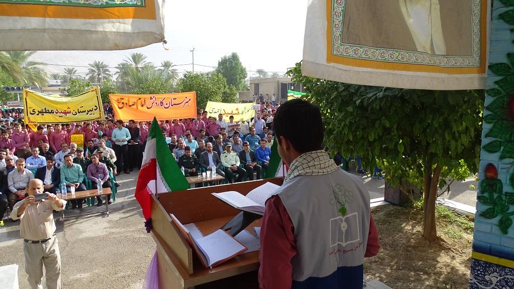 DSC04601 گزارش تصویری از راهپیمایی روز دانش آموز در فراشبند