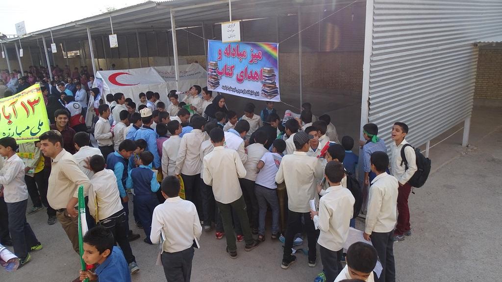 DSC04602 گزارش تصویری از راهپیمایی روز دانش آموز در فراشبند