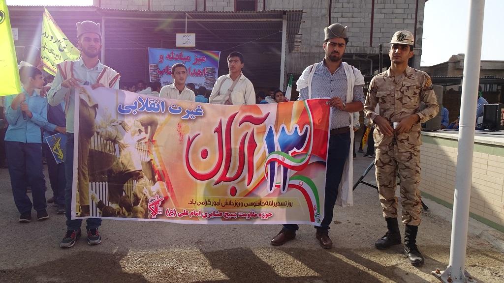 DSC04603 گزارش تصویری از راهپیمایی روز دانش آموز در فراشبند