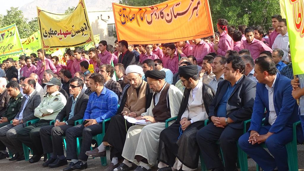 DSC04604 گزارش تصویری از راهپیمایی روز دانش آموز در فراشبند