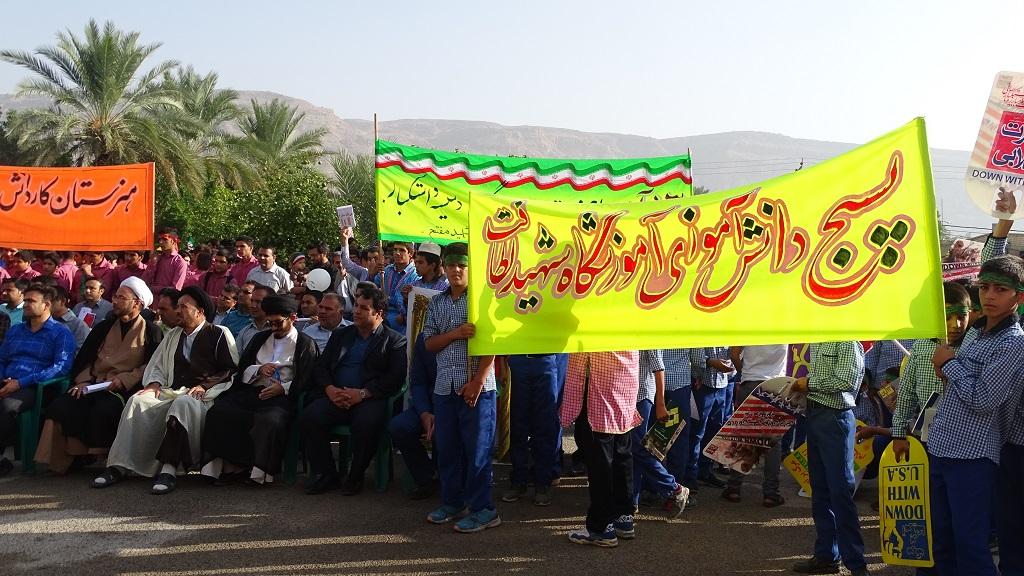 DSC04607 گزارش تصویری از راهپیمایی روز دانش آموز در فراشبند
