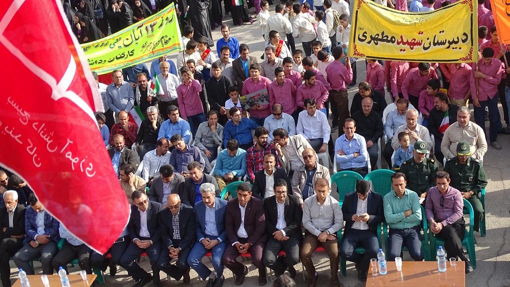 DSC04616 گزارش تصویری از راهپیمایی روز دانش آموز در فراشبند