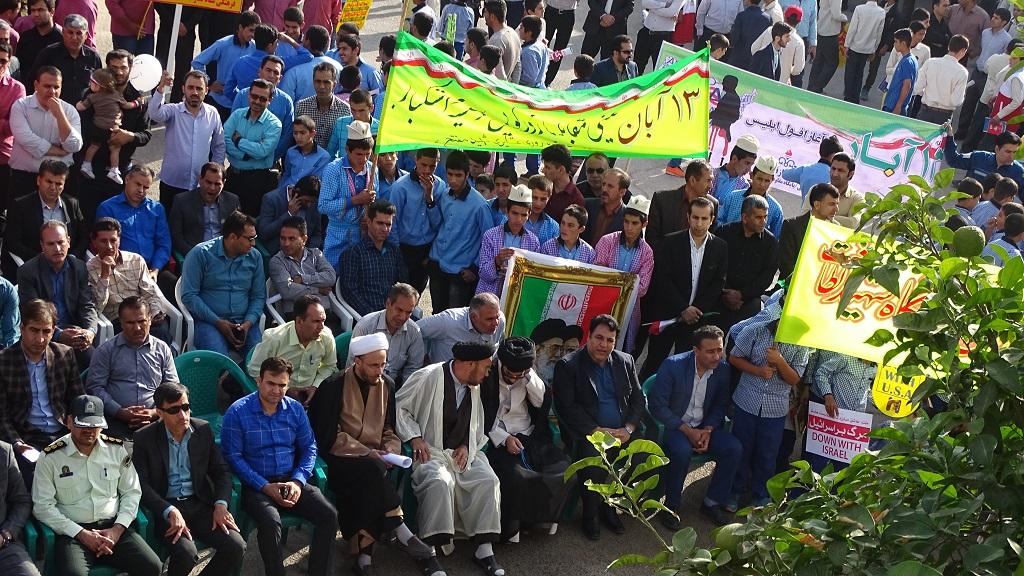 DSC04617 گزارش تصویری از راهپیمایی روز دانش آموز در فراشبند