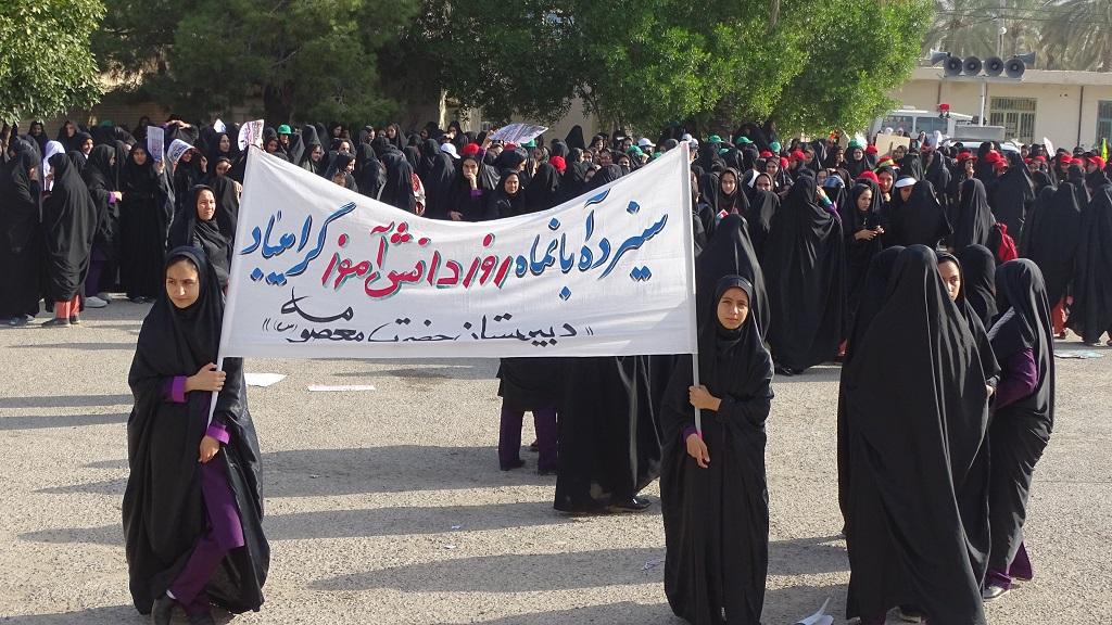 DSC04638 گزارش تصویری از راهپیمایی روز دانش آموز در فراشبند